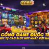 Cổng game Go86 Club – Tiền về như lũ